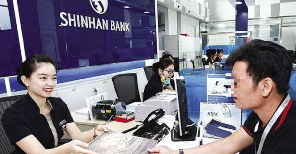 Mở thẻ tín dụng ngân hàng Shinhan Bank tại quầy giao dịch