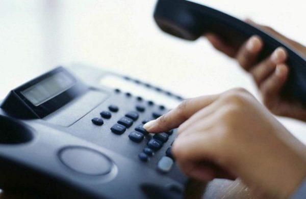 Khách hàng có thể gọi lên tổng đài để tra cứu chi nhánh ngân hàng