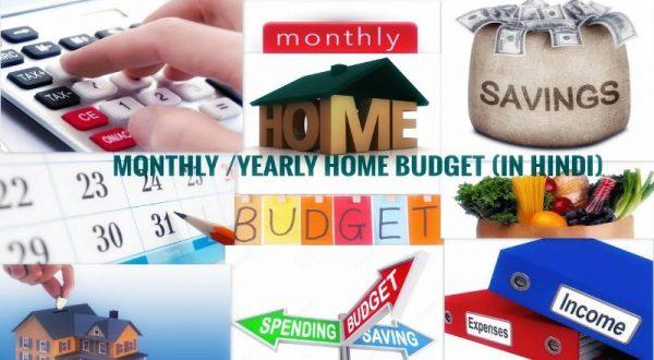 homebudget