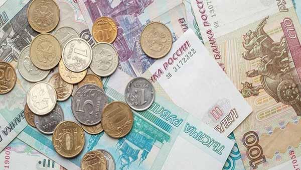 1 Rup Nga bằng bao nhiêu tiền Việt