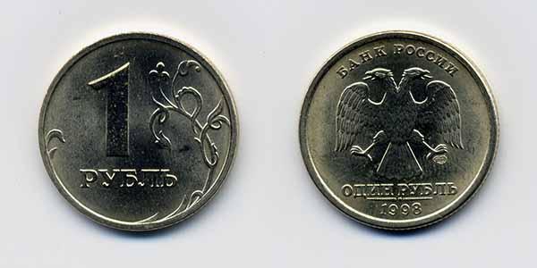 1 Rúp Nga bao nhiêu tiền