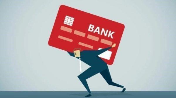Có nên đáo hạn thẻ tín dụng ngân hàng không?