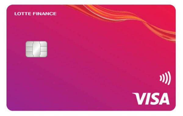 Thẻ tín dụng Lotte