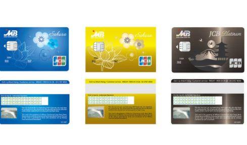 Các loại thẻ tín dụng ngân hàng MB