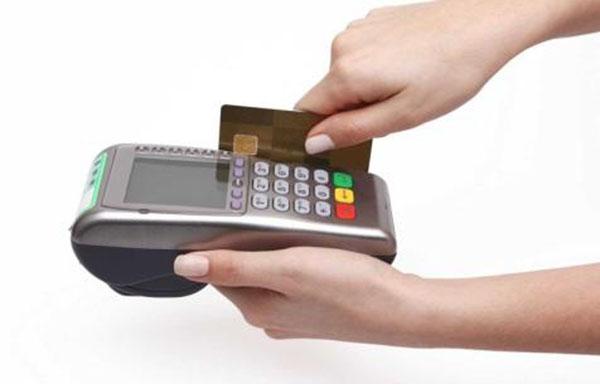 thẻ tín dụng ngân hàng