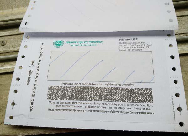 Đổi mã Pin lần đầu cho thẻ ATM