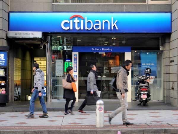 Giới thiệu đôi nét về ngân hàng CitiBank