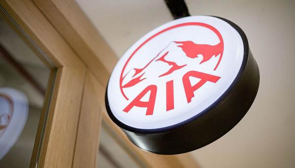 Giới thiệu đôi nét về bảo hiểm AIA