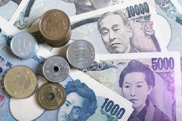 Có thể đổi tiền Nhật sang Việt, Việt sang Nhật ở đâu?
