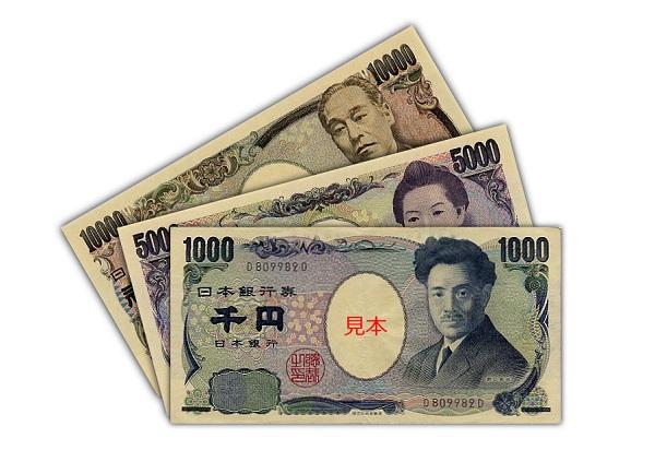 Ba tờ tiền giấy 10000¥, 5000¥ và 1000¥