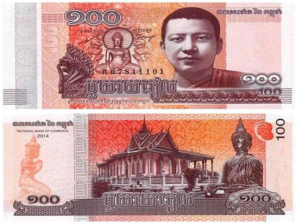 Hình ảnh tờ tiền giấy mệnh giá 100 Riel