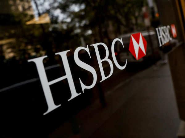 HSBC là ngân hàng gì?