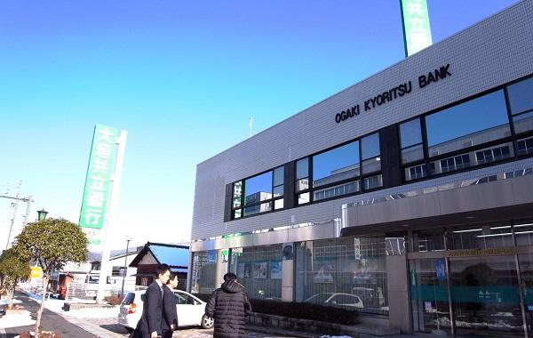Ngân hàng Ogaki Kyoritsu