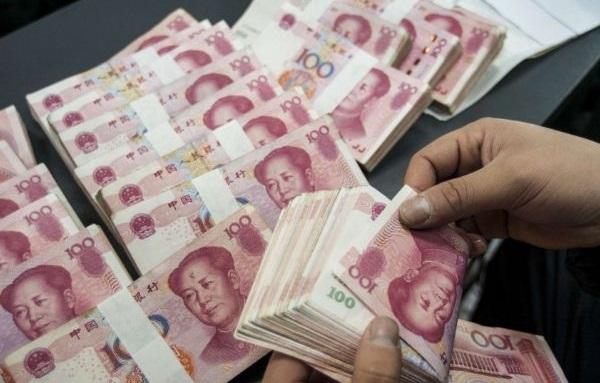 Dịch vụ chuyển tiền Trung Quốc của tư nhân