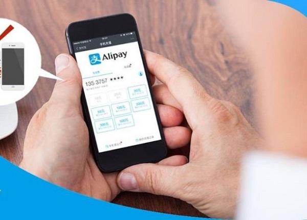 Alipay là gì?