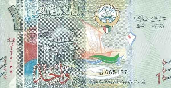 Dinar Kuwaiti