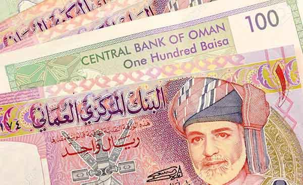 Rial của Oman
