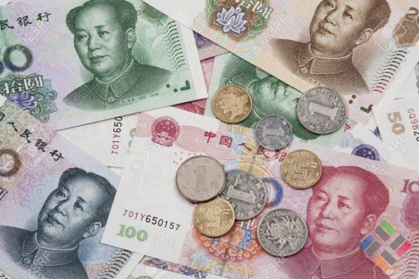 Nhân Dân Tệ là đơn vị tiền tệ chính thức của Trung Quốc