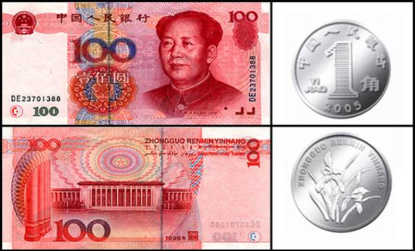 Nhân Dân tệ - Đơn vị tiền chính thức của Cộng hòa Nhân dân Trung Hoa