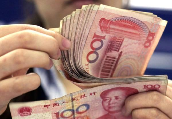 1000 tiền Trung Quốc đổi ra tiền Việt Nam là bao nhiêu?