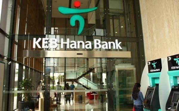 Ngân hàng KEB Hana mang đến cho khách hàng dịch vụ đa dạng và tiện lợi
