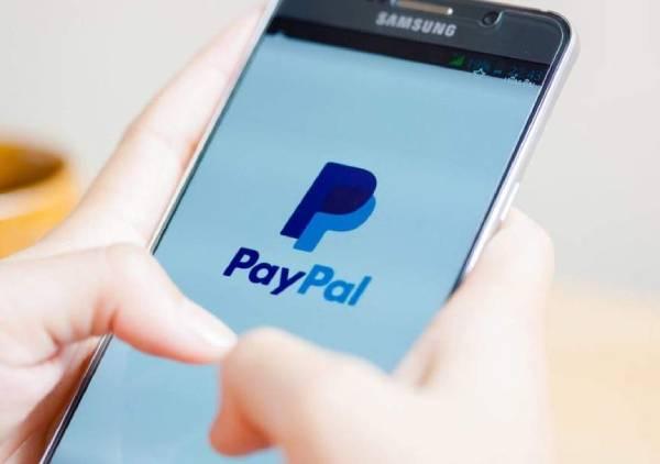 Tài khoản Paypal là gì?